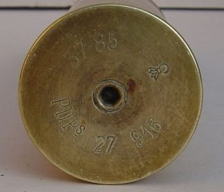 37mm FRENCH HOTCHKISS 1 pdr INERT projectile complete