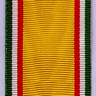 Brunei Independence Medal 1968 FS