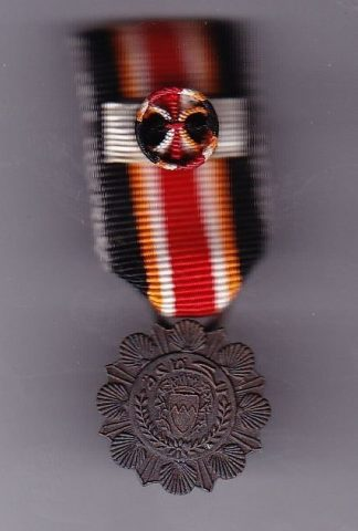 BAHRAIN - ORDER OF ACHIEVEMENT miniature medal, Bronze - ROSSETTE and FLASH