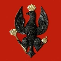 14TH/20TH HUSSARS a/a Cap Badge