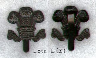 15th BATTALION, COUNTY OF LONDON REGIMENT (CIVIL SERVICE RIFLES) re-strike cap badge