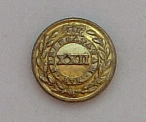 22nd MADRAS NATIVE INFANTRY QVC 22mm OFFICERS GILT