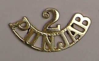 2nd PUNJAB cast brass shoulder title