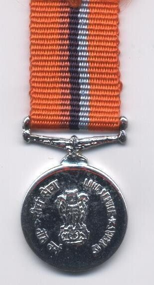 30 YEARS LONG SERVICE MEDAL 1980