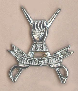 64th CAVALRY nickel plated cap badge