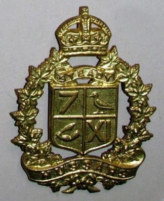 7th/11th SHERBROOKE HUSSARS KC or/s g/m cap badge