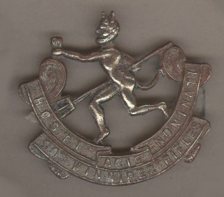 90th WINNPEG RIFLES w/m or Silver plate cap badge