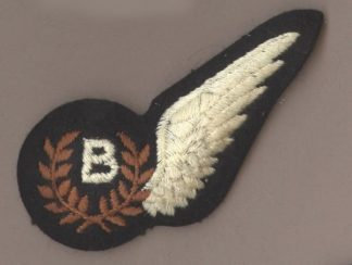 AIR BOMBER HALF WING machine embroidere