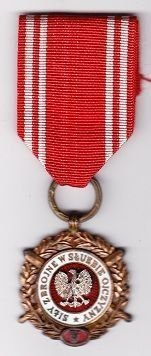 ARMED FORCES LONG SERVICE MEDAL - 5 YEARS