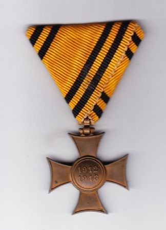 BALKAN WAR MOBILIZATION CROSS 1912-13