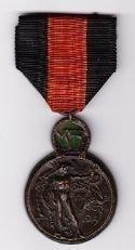 BELGIUM YSER MEDAL 1918 - MEDAL full size