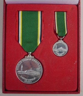 BRUNEI - Medal for Service to the State, CASED