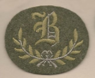 'B.' TRADE embroidered wool worsted Service Dress