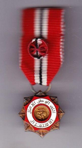ALIFYYEH ORDER OF BAHRAIN Min