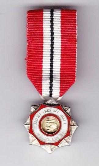 BAHRAIN - ALIFYYEH ORDER OF BAHRAIN