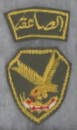 EGYPT - cloth sleeve patches Commando Brigade