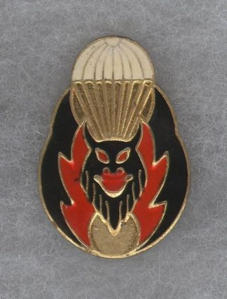 EGYPT - SPECIAL FORCES  small beret/lapel badge