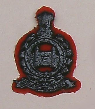ENGINEER CORPS black cast brass cap badge