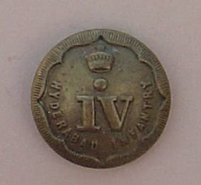 IV HYDERABAD INFANTRY ORs 23mm BUTTON
