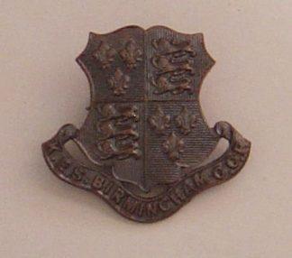 KING EDWARDS SCHOOL, BIRMINGHAM C.C.F. bronzed c/b
