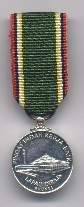 BRUNEI - MEDAL FOR SERVICE TO STATE - miniature medal