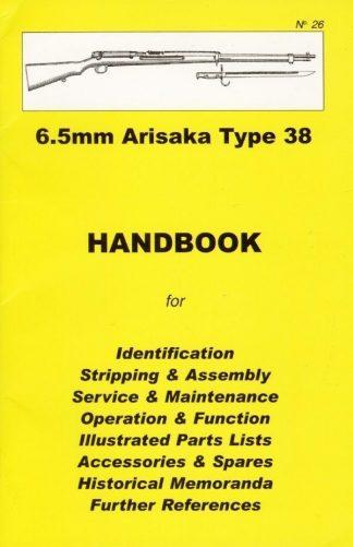 No.26 6.5mm Arisaka Type 38