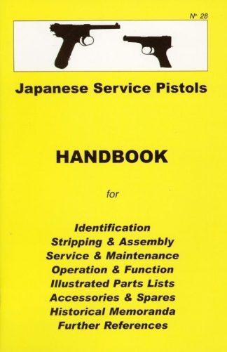 No.28 Japanese Service Pistols