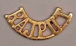 RAJPUT curved  cast brass shoulder title