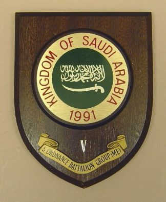 RAOC 5 ORDNANCE BATTALION GROUP (ME) wall plaque