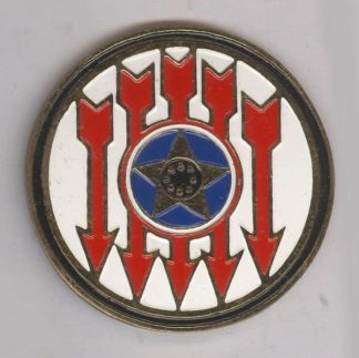 RENAMO CAP BADGE