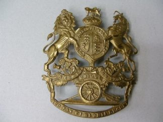 Royal Artillery Other Ranks Helmet Plate KC g/m