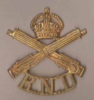 ROYAL NAVAL DIVISION, MACHINE GUN SECTION