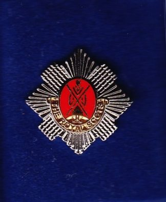 ROYAL SCOTS - LAPEL BADGE