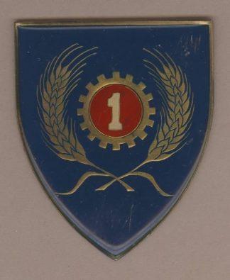 S.A. 1 MAINTENENCE UNIT