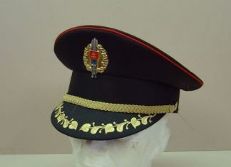 SLOVAK OFFICER'S PEAK CAP