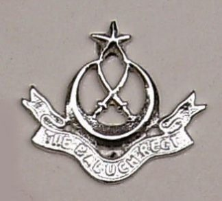 BALUCH REGIMENT nickel plated cast brass