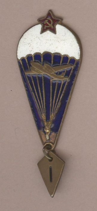 S.S.R. PARACHUTE QUALIFICATION