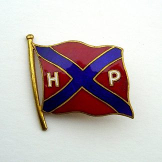 'HUDDART PARKER & Co. Pty. Ltd.' Enamel Company Flag with Blue St.Andrews cross on a red ground, with white H P in left and right quarters.