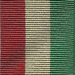 OMAN GENERAL SERVICE MEDAL - Full Size Medal