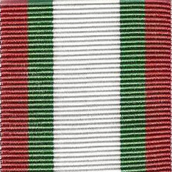 OMAN GLORIOUS TWENTIETH NATIONAL DAY MEDAL - Full Size