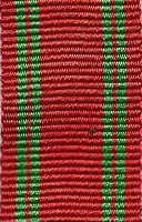 OMAN ORDER of OMAN - Civil Division 1st and 2nd Class - miniature