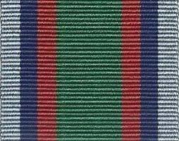 Pakistan Tamgha-i-Jang 1385 (1965 War Medal) 32mm f/s medal
