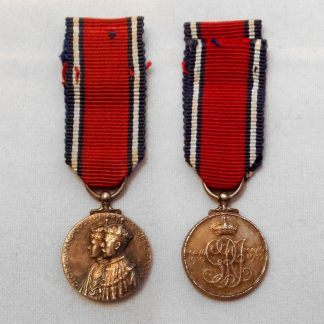 1935 JUBILEE MEDAL miniature medal, contemporary manufacture