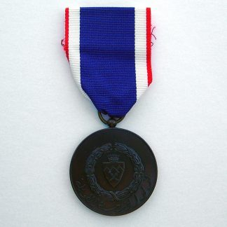 BAHRAIN - PUBLIC SECURITY LONG SERVICE MEDAL -  Bronze full size