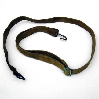 Sten Gun sling, 1937 Pattern webbing Load carrying equipment.