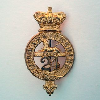 ZULU WARS 24th FOOT OTHER RANK'S BRASS GLENGARRY BADGE QVC