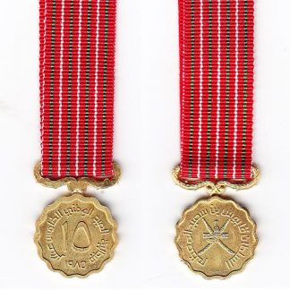 OMAN THE GLORIOUS 15th NATIONAL DAY MEDAL - Miniature Meda