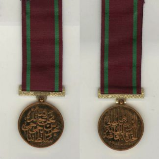 ROYAL GUARD OF OMAN SPECIAL SERVICE MEDAL