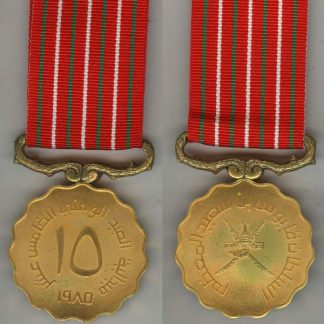 OMAN THE GLORIOUS 15th NATIONAL DAY MEDAL - Full Size