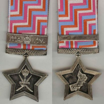 OMAN THE GLORIOUS 25TH NATIONAL DAY MEDAL with Clasp - Full Size